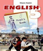 учебник 5 класс английский карпюк