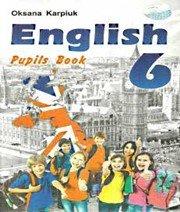 англйська мова 7 клас карпюк переклад текств 2015