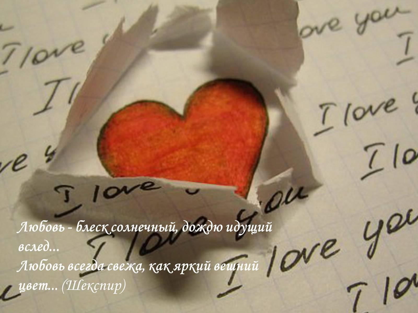 Любовь к близким цитаты