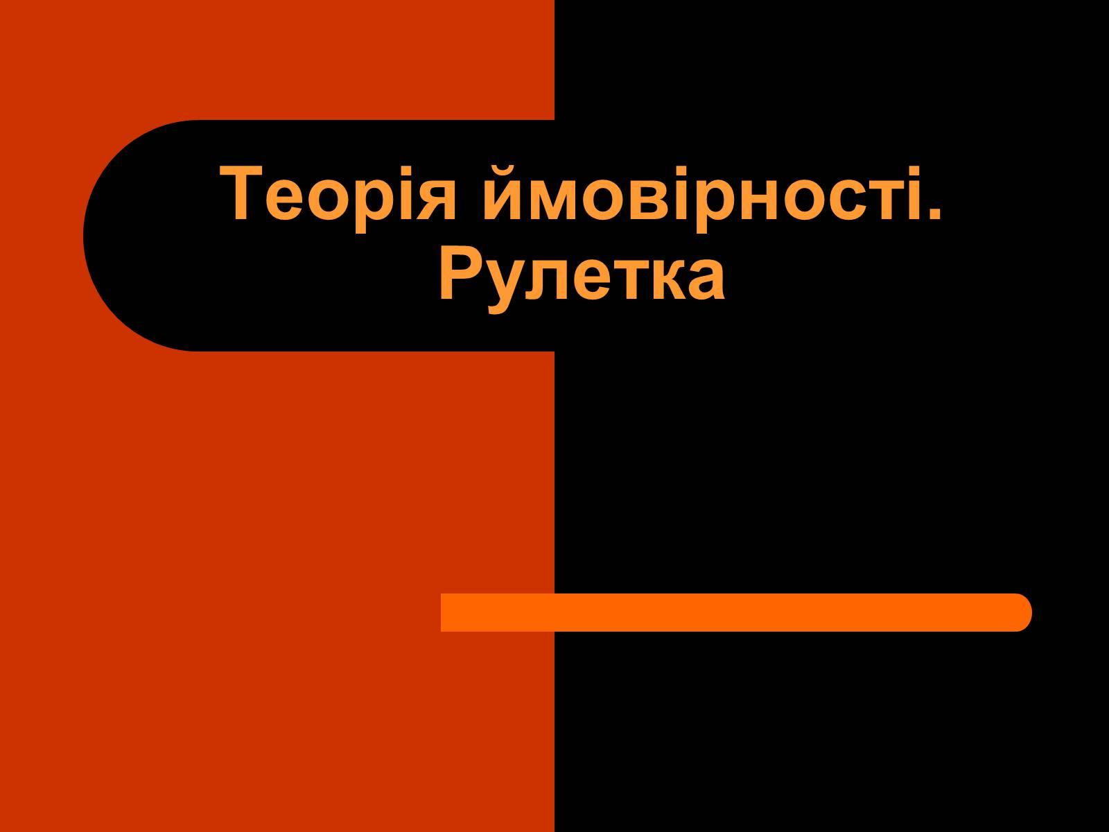 online Изучение языка
