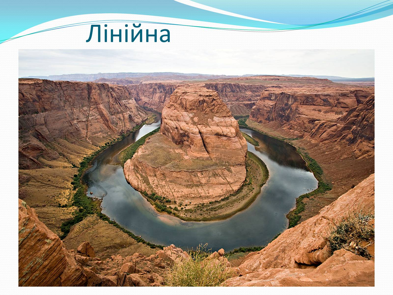 River Of Life, Colorado River, Page, Arizona  № 1781649 бесплатно