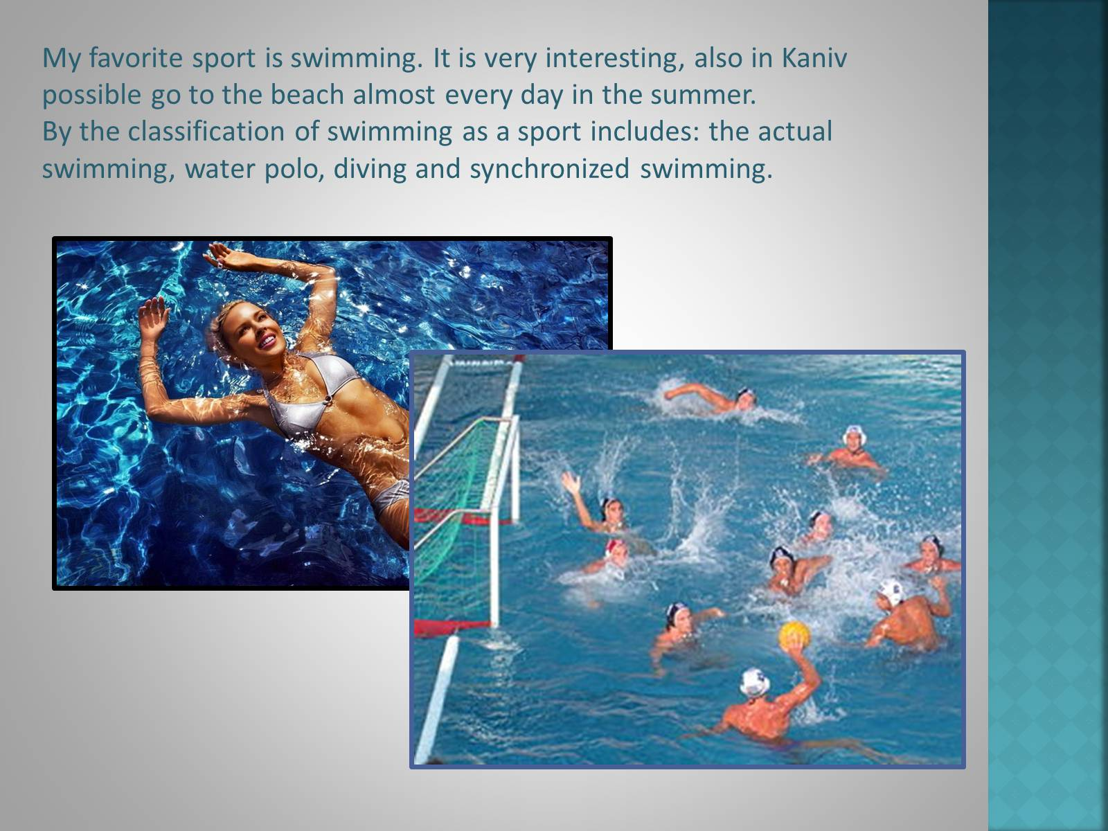 why my favorite hobby is swimming Cycling is my favourite sports to do swimming is my wish hobby which did not happen yeti really wants to make swimming as one of my hobby, but.