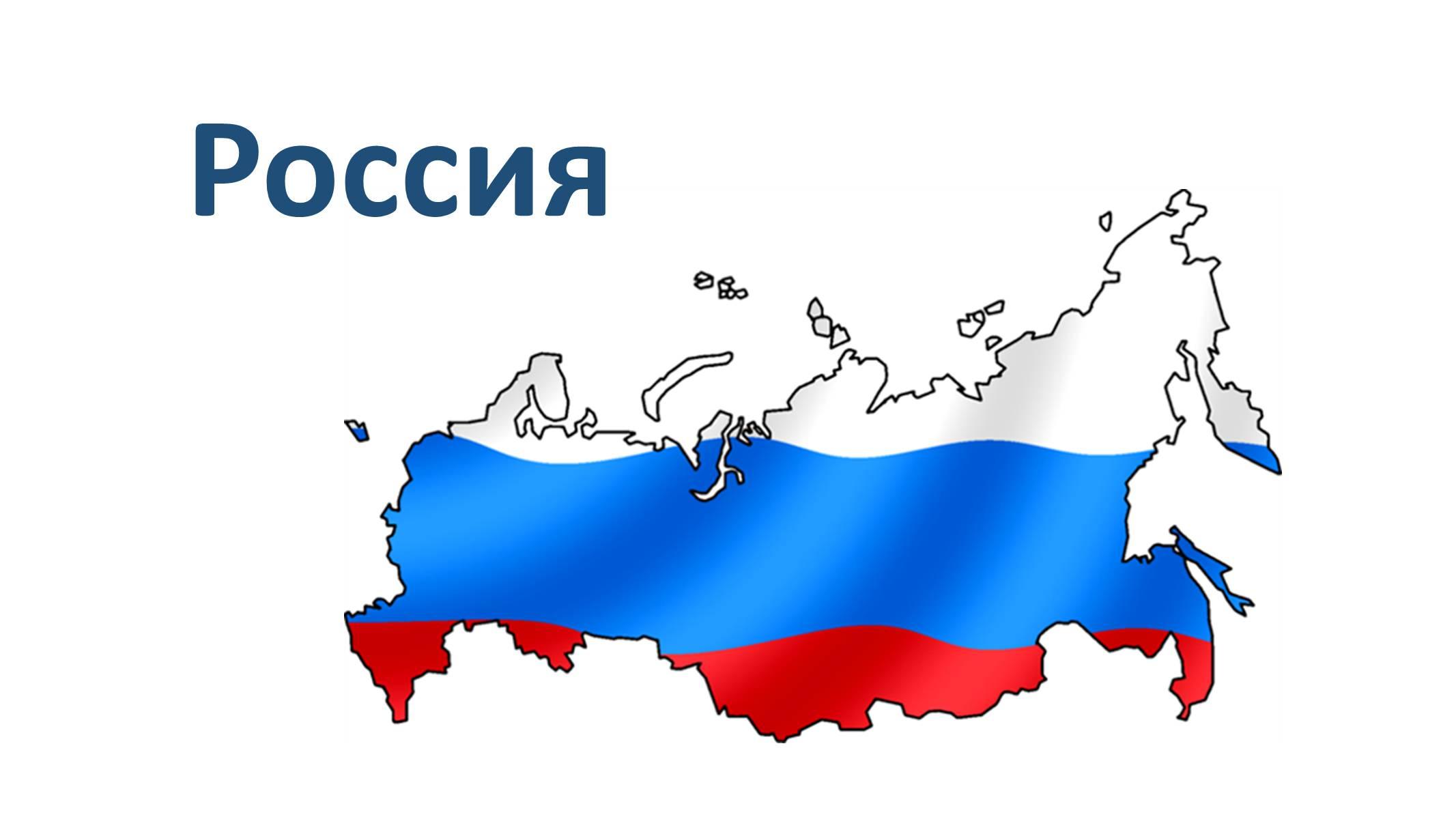 вот открытка о россии 5 класс цветку пуансеттия может