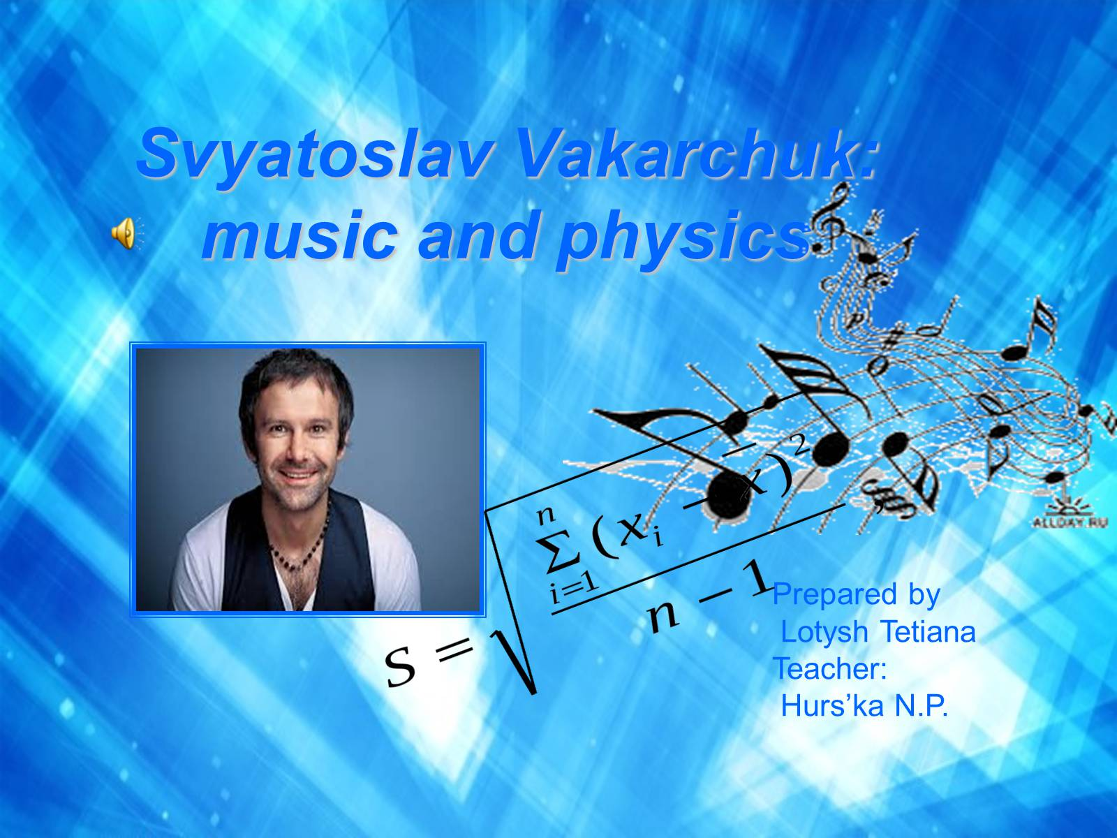 Презентація на тему «Svyatoslav Vakarchuk: music and physics»