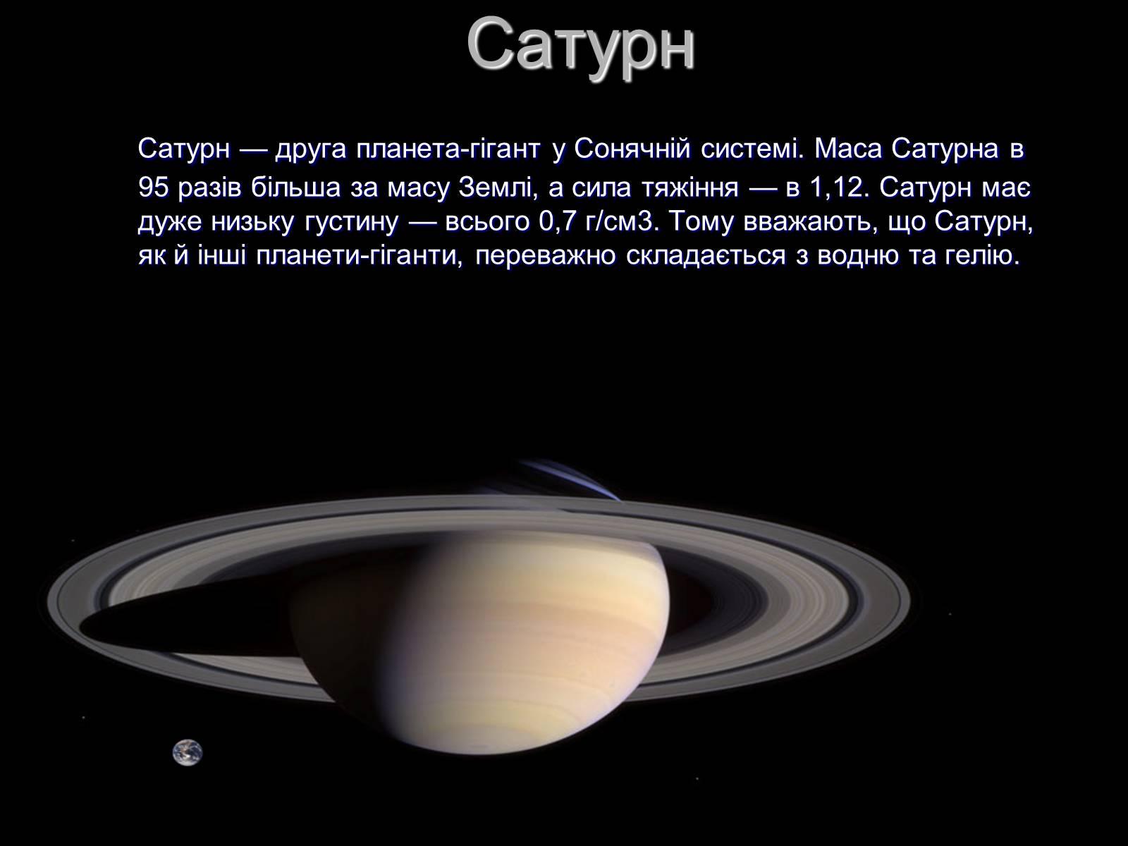 planet saturn information - 600×600