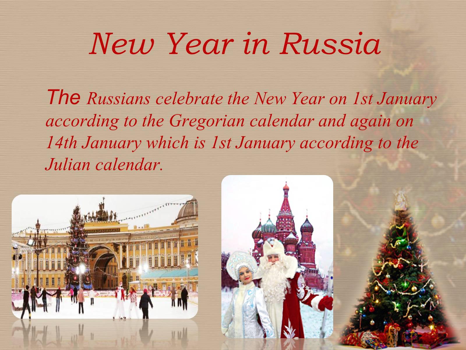 Праздники в россии на английском языке