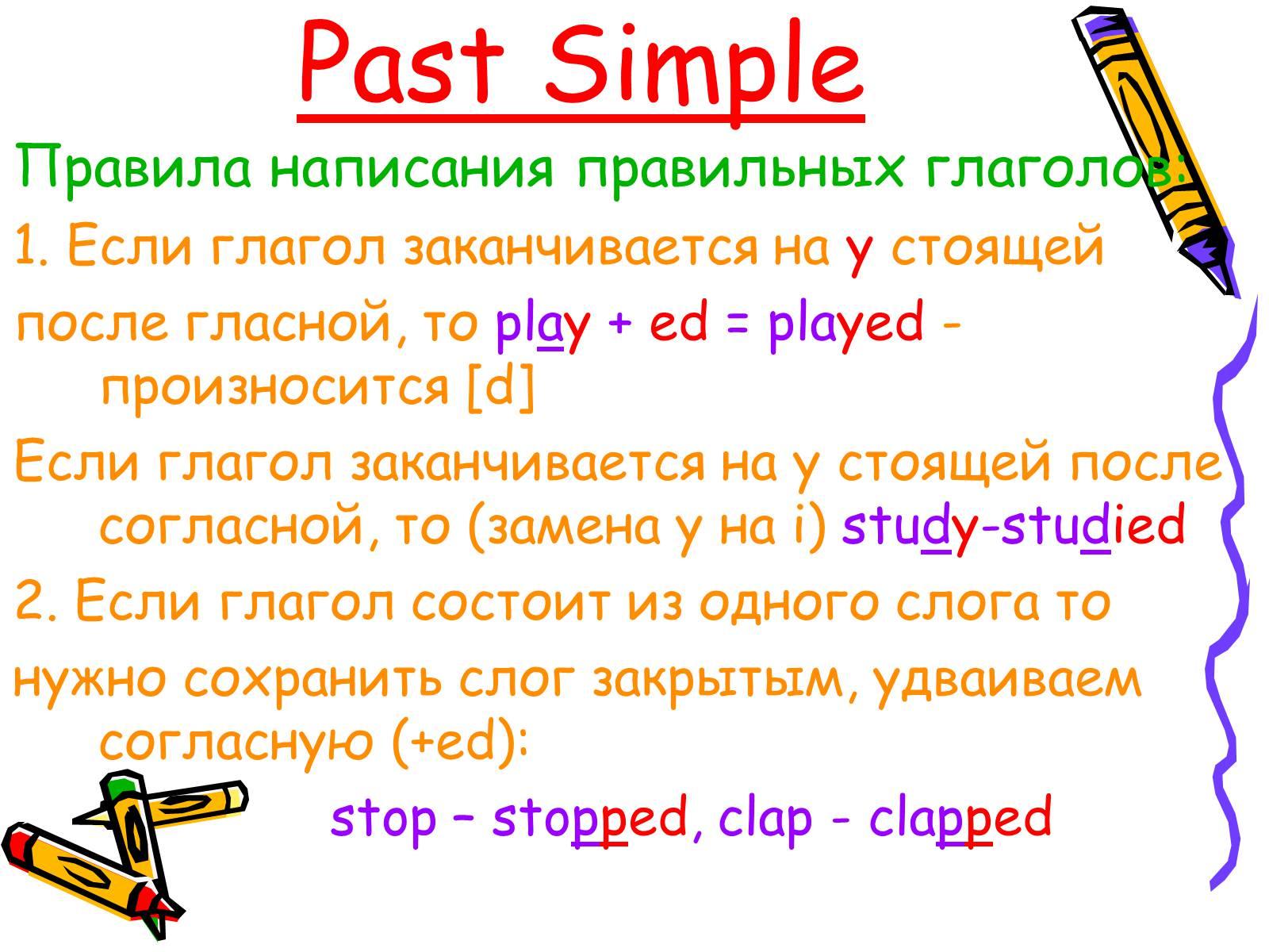 Популярные английские пословицы и их русский перевод