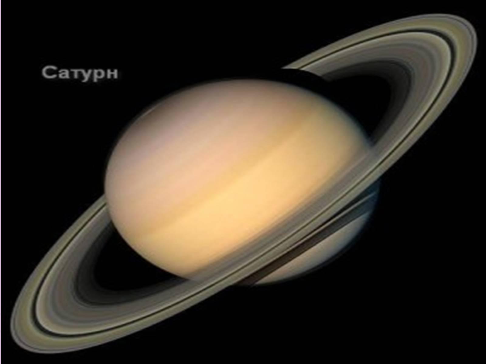 planet saturn information - 960×720