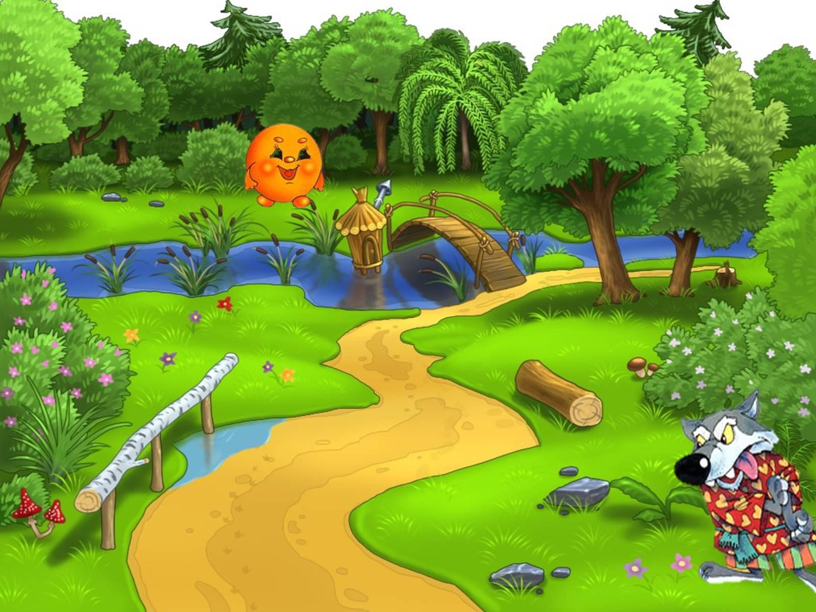 лес из сказки колобок картинки одно упражнение