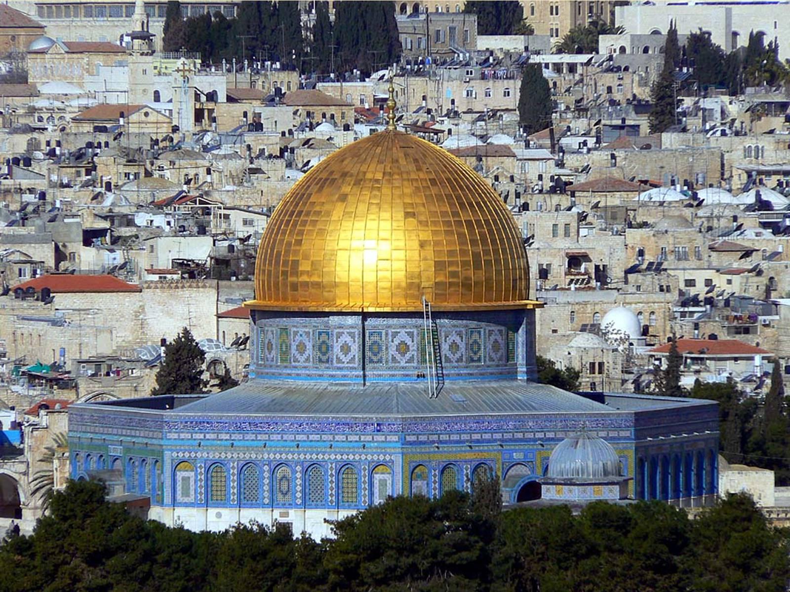 расчета начисления мечеть омара в иерусалиме и храм судьбы одной