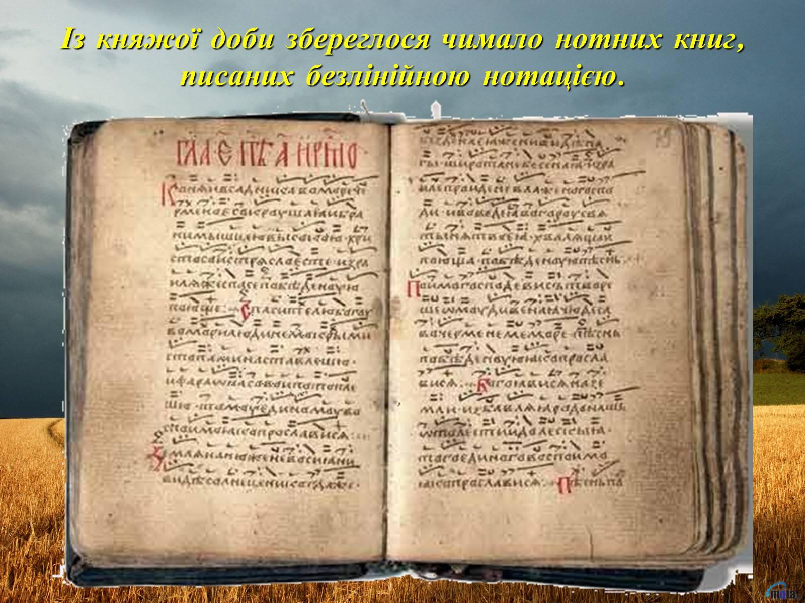 Как создать рукопись