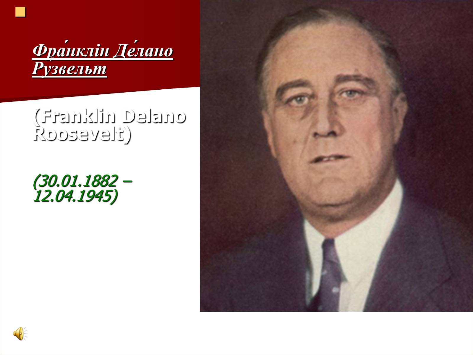 an introduction to the history of franklin delano roosevelt Chapter 9 franklin roosevelt and the depression franklin delano roosevelt is commonly considered 3 franklin d roosevelt.