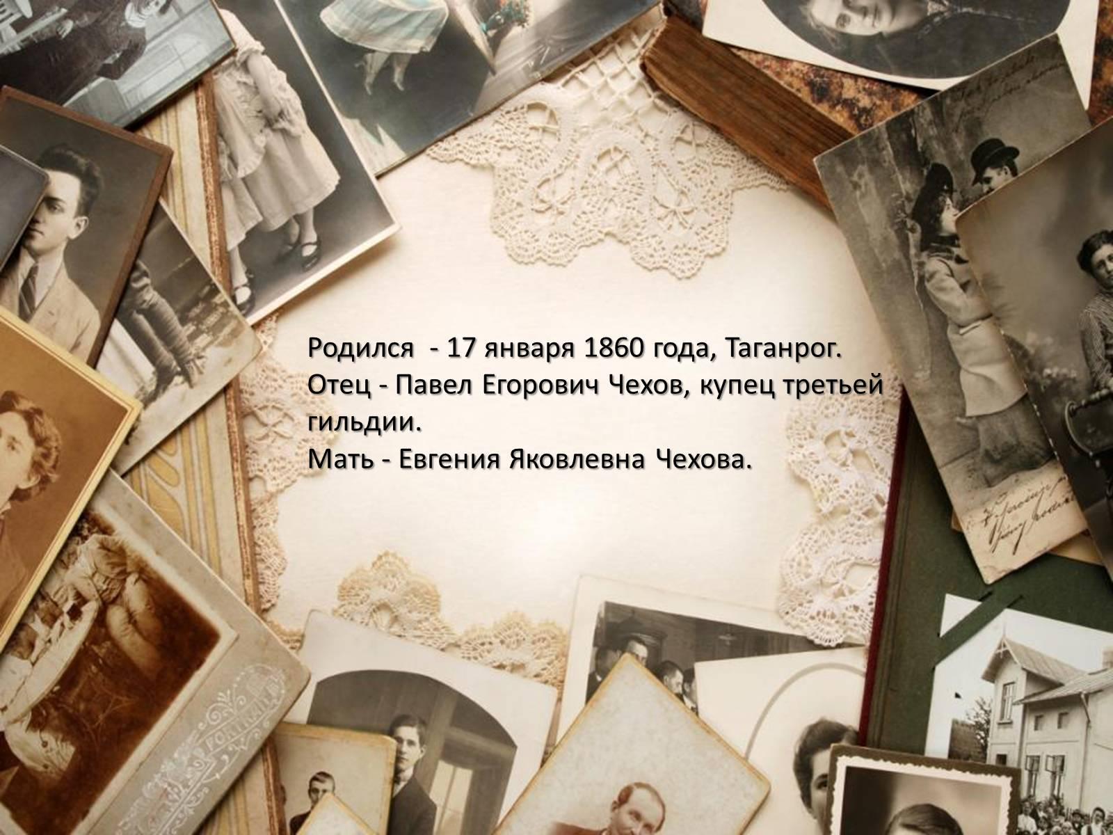 будут только старые фотографии стих короткие фото-сессия нашей