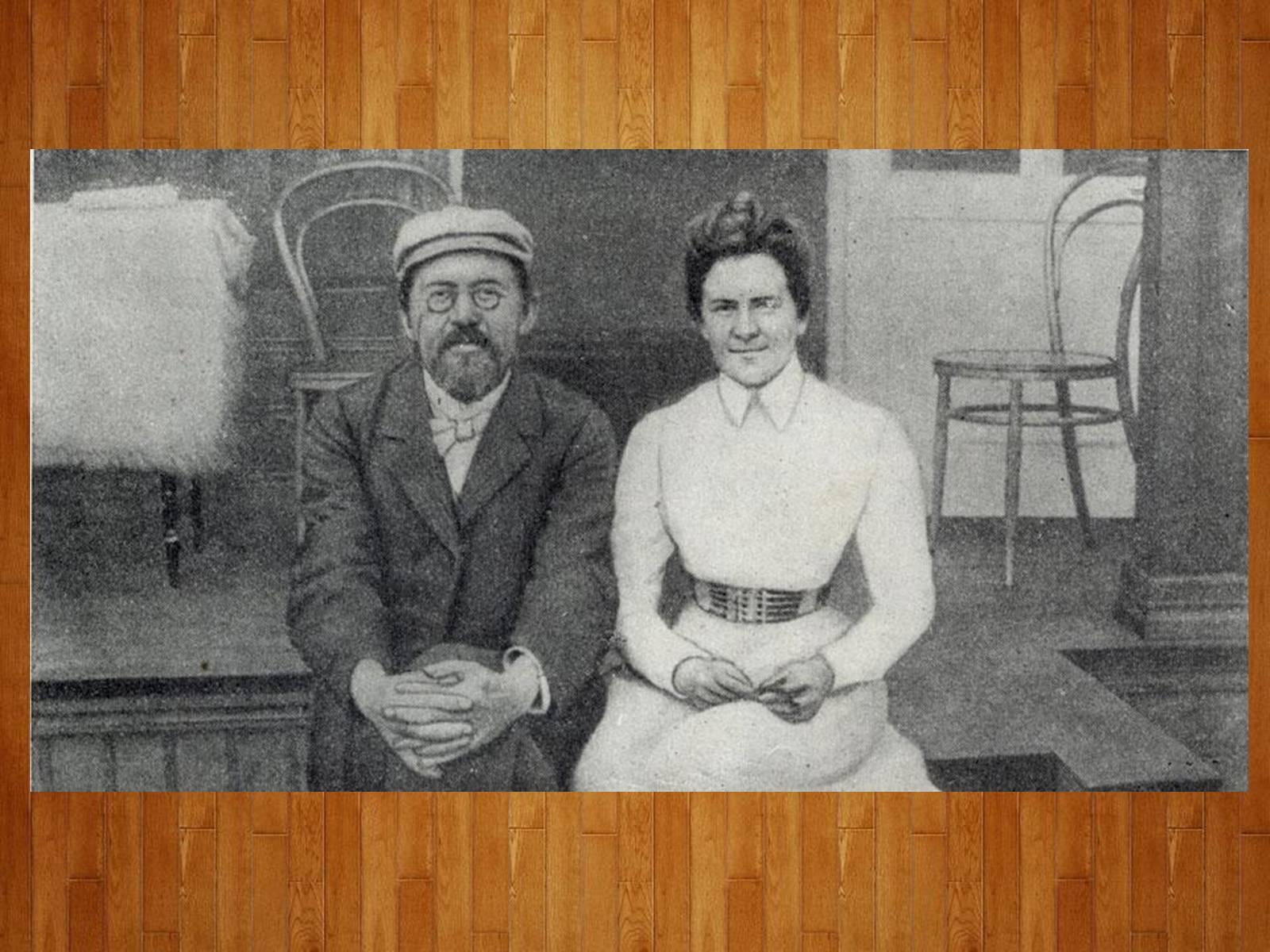 Чехов жизнь и дети фото