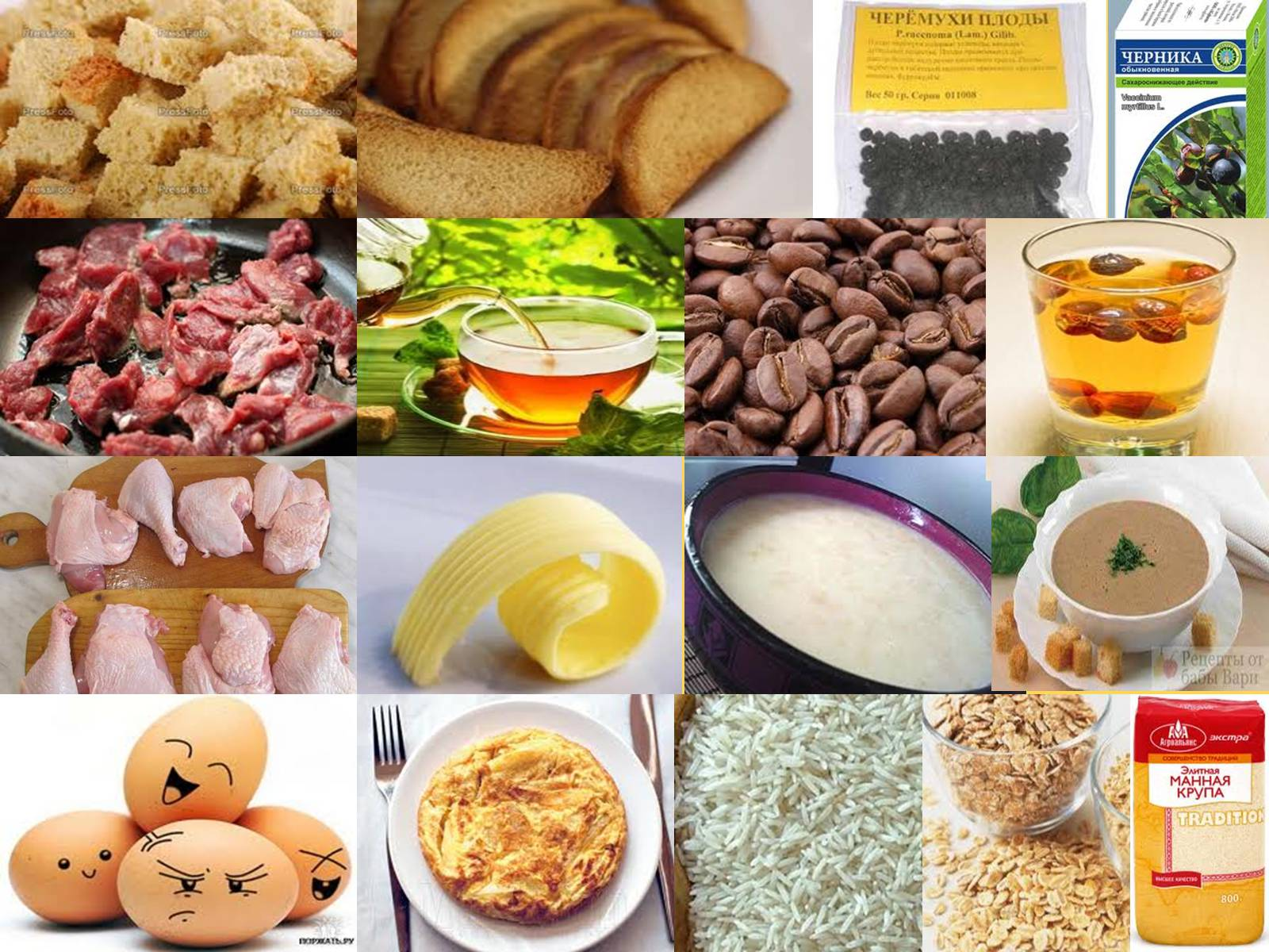 Медицинская диета для похудения на 7 дней, меню