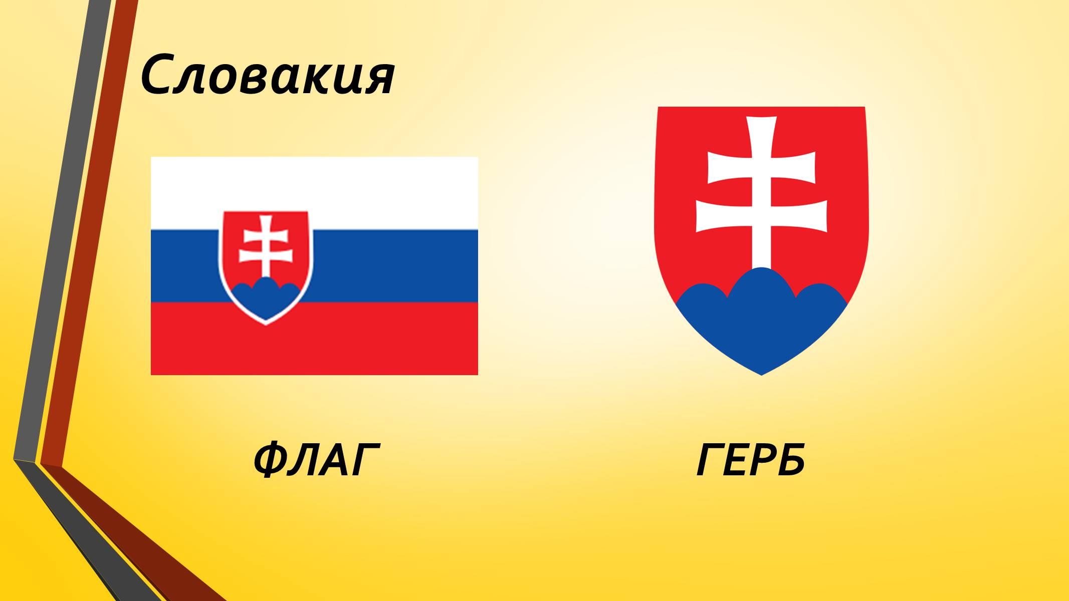 Митрополит чехии и словакии христофор (фото: чтк)