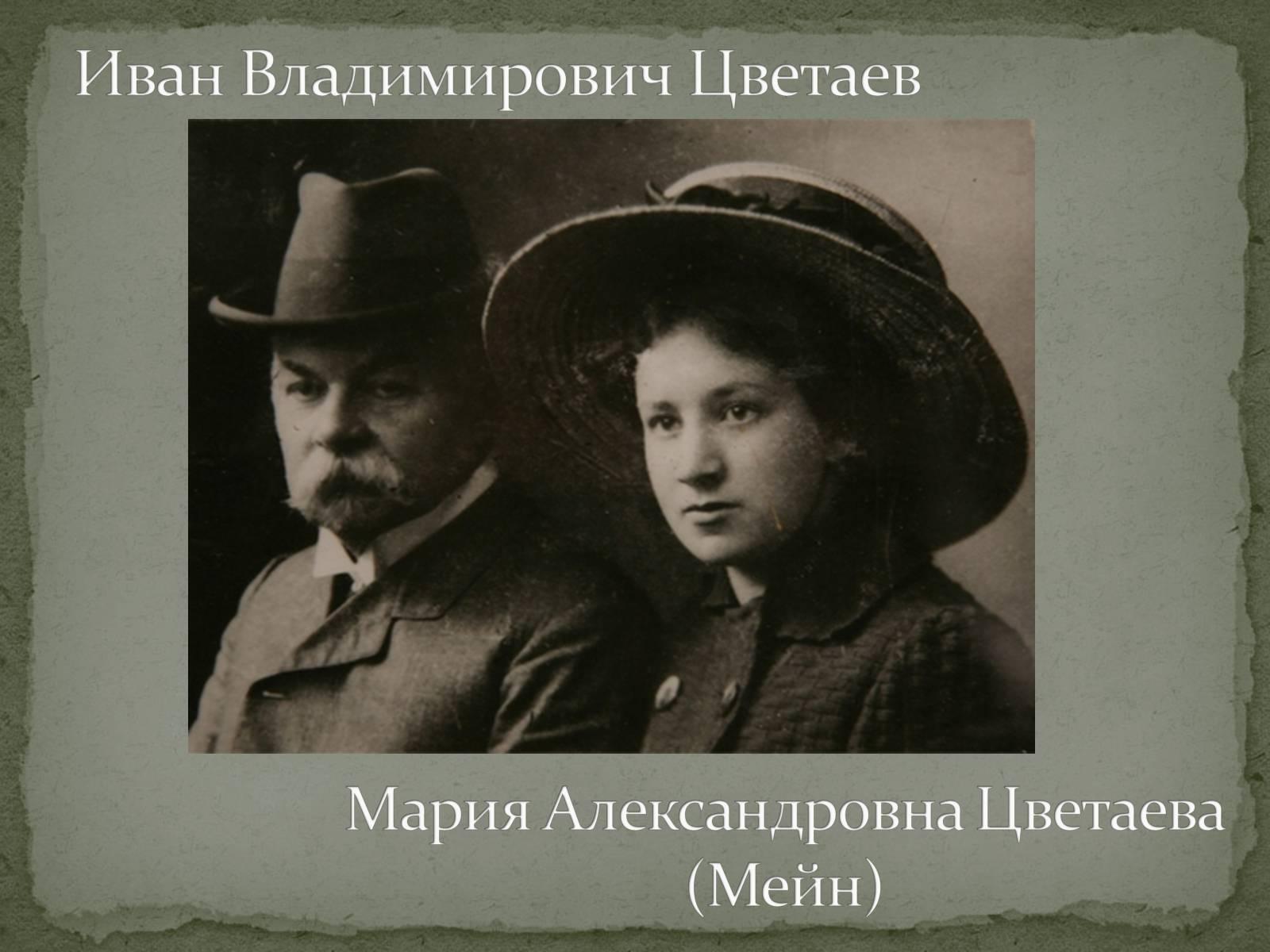 Марина Цветаева - биография, личная жизнь, фото, стихи, сборники, жизнь