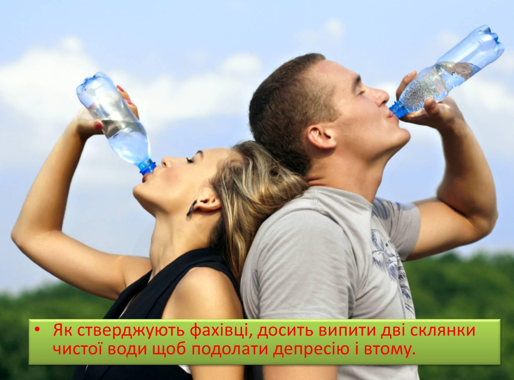 Диета пить больще воды
