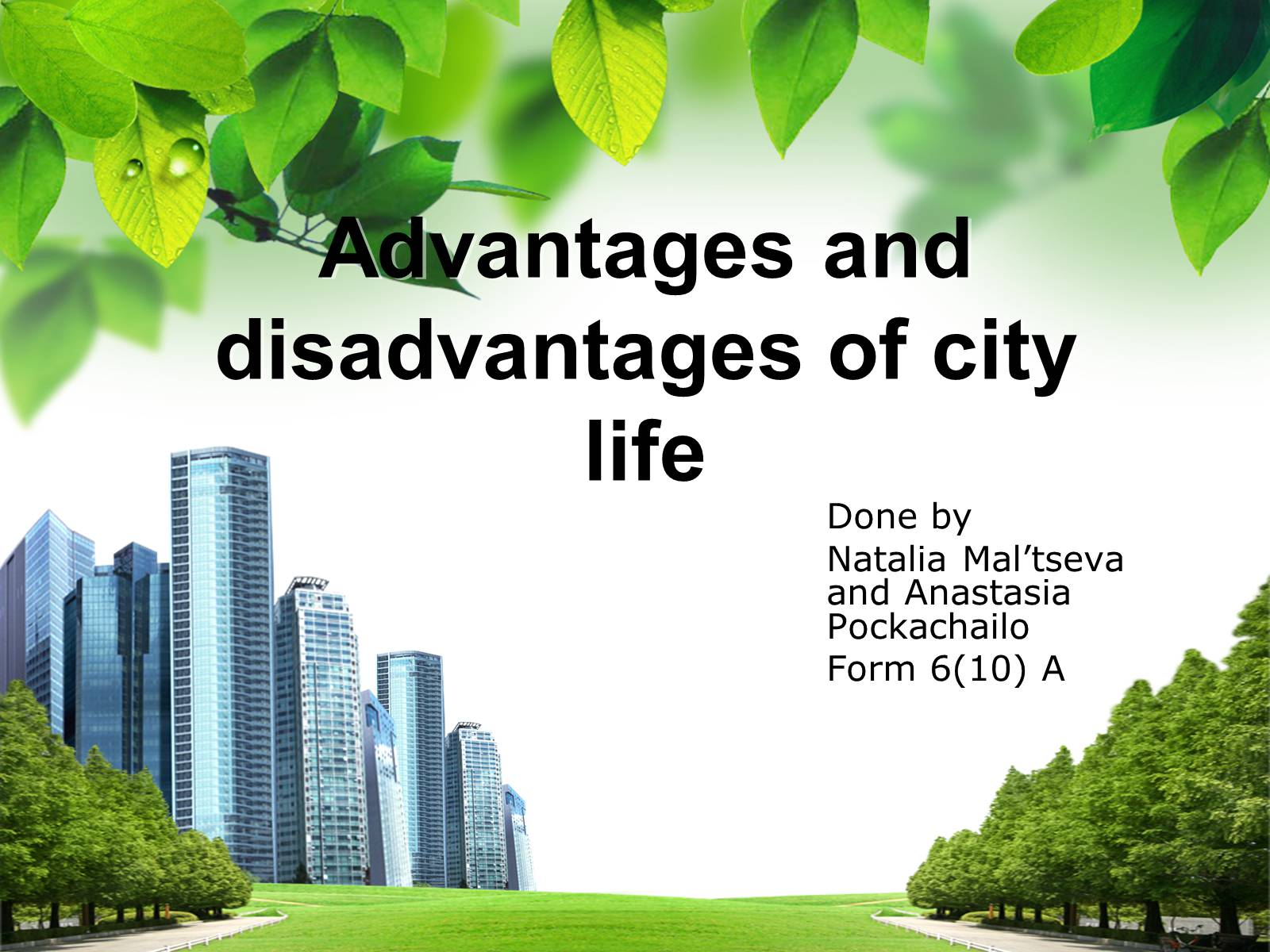 Презентація на тему «Advantages and disadvantages of city life»