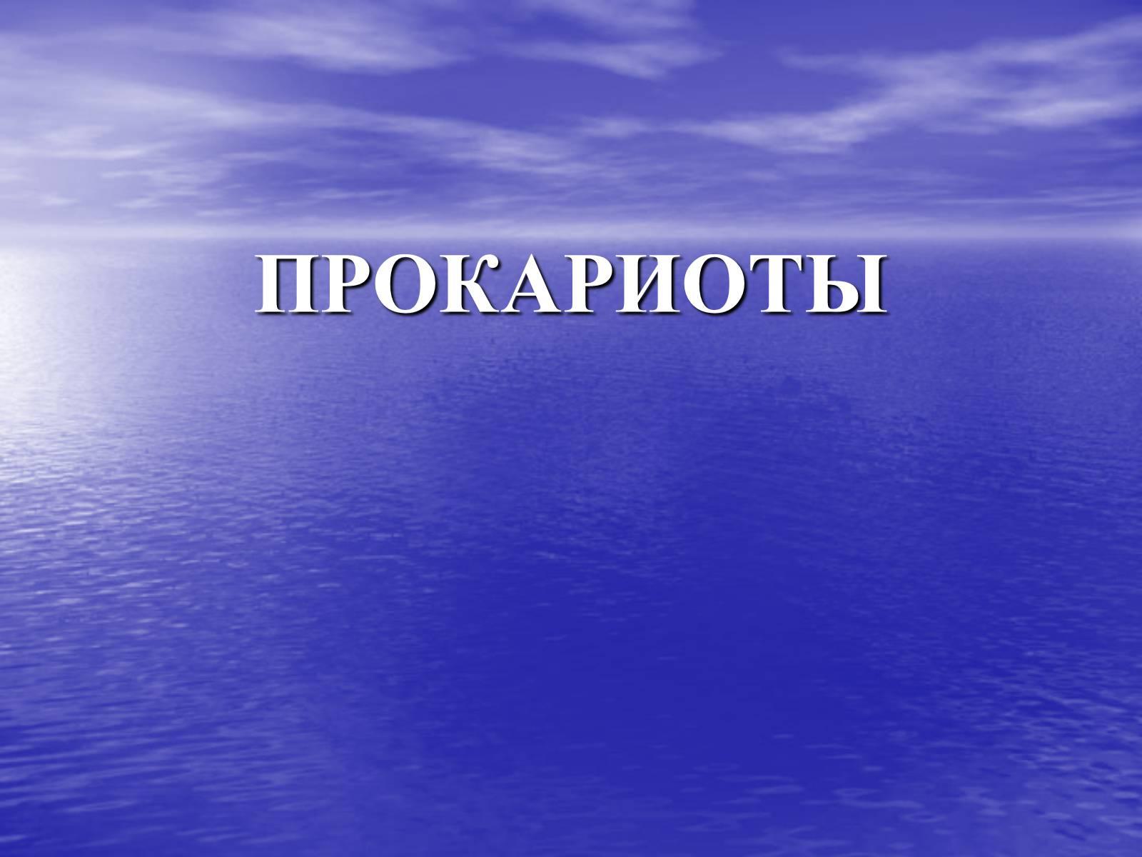 download Россия перед выбором (альтернативы системной трансформации):