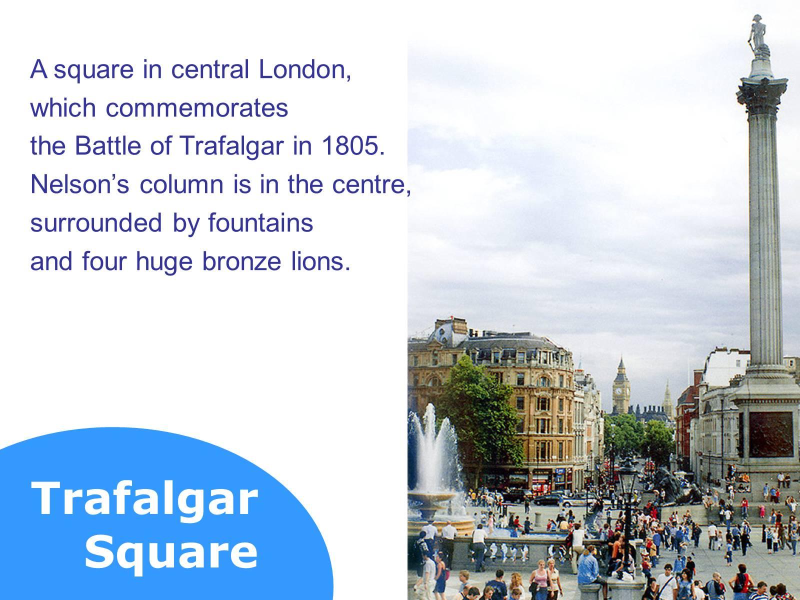 Что есть в лондоне на английском с переводом