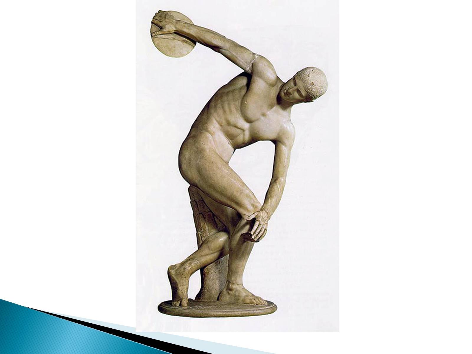 картинки на тему скульптура