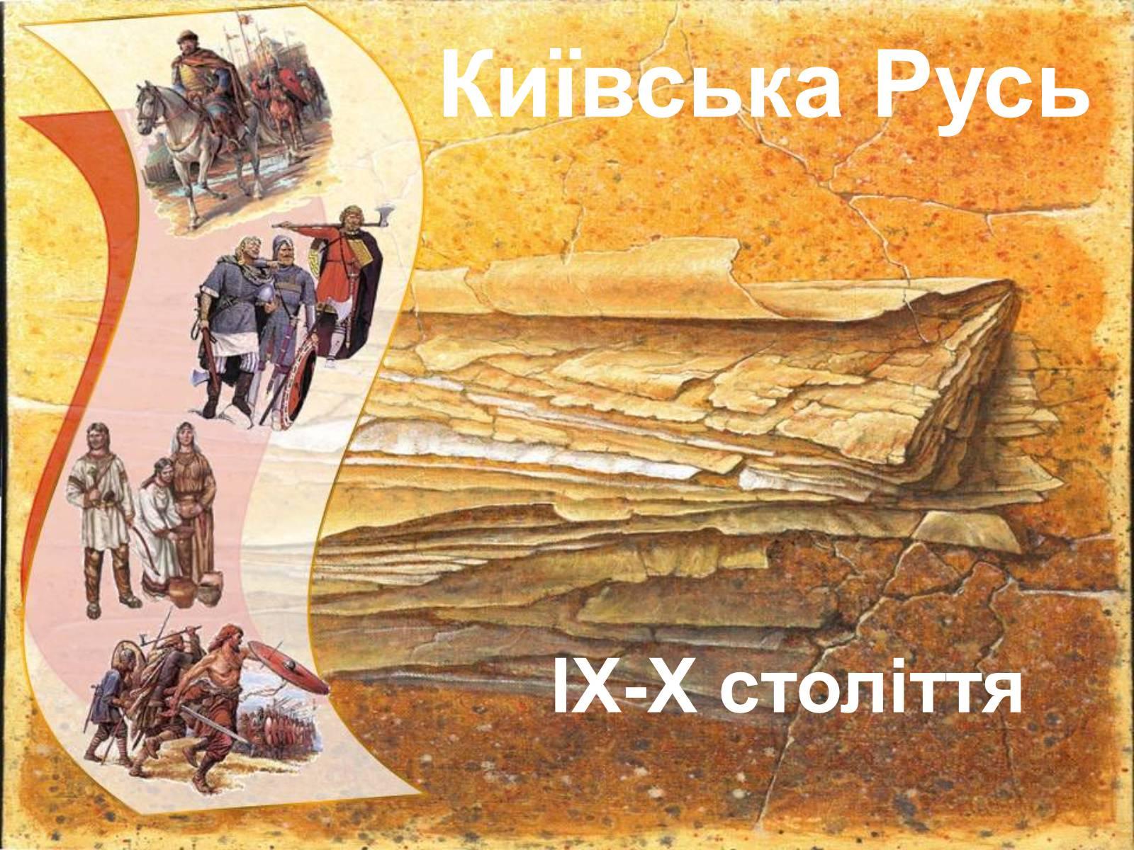 """Издательство """"Балтия-Друк&quot 14"""