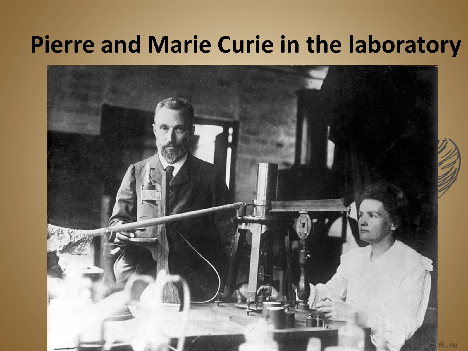 a report on marie curie Marie curie was the first truly famous woman scientist in the modern world she was known as the mother of modern physics for her pioneer work in research about radioactivity, a word she coined.