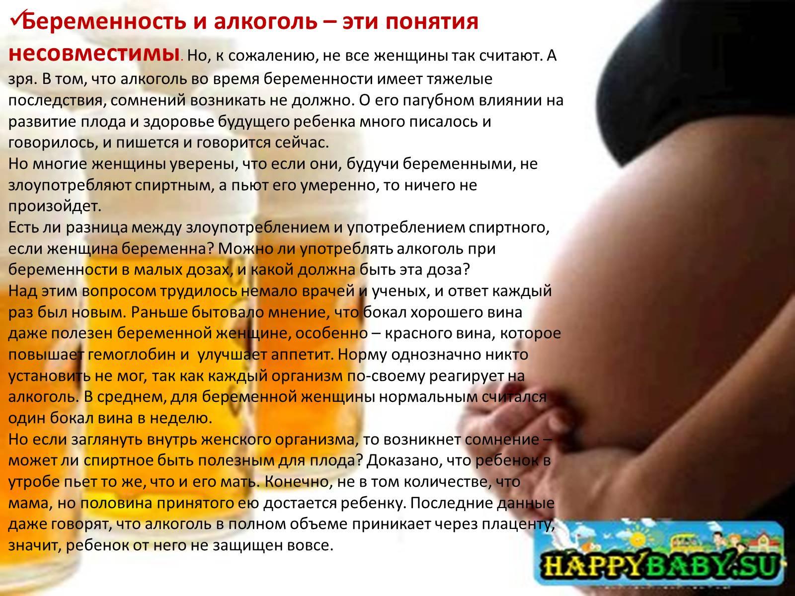 Принимала колдакт не знала что беременна