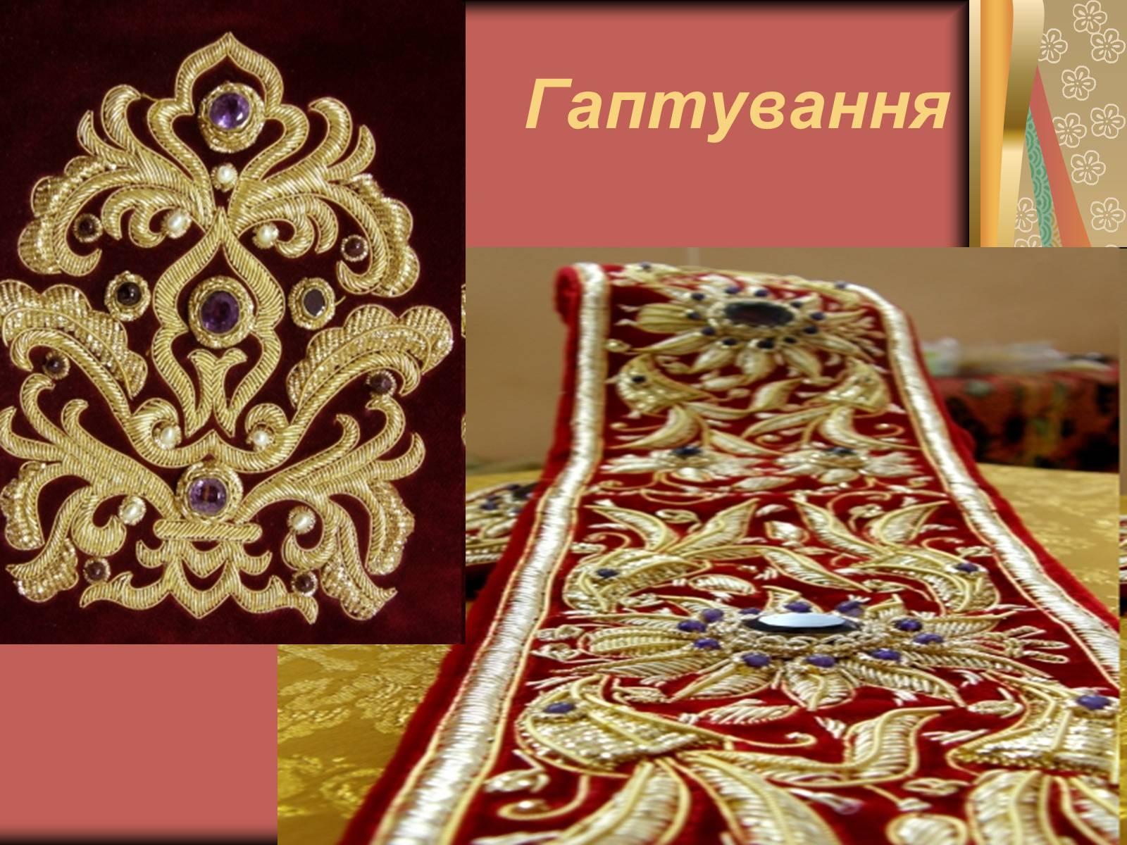 Какой Российский город с 13 века славится Золотой вышивкой по материи? 1