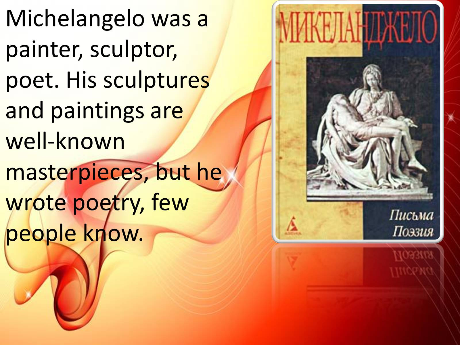 an analysis of michelangelo being pessimistic in his poetry and an optimist in his artwork Optimist and pessimist are two different words between which a number of differences can be identified these words are often confused when it comes to their real meanings he never gives up challenges an optimist does his best to get things done by some means or the other.