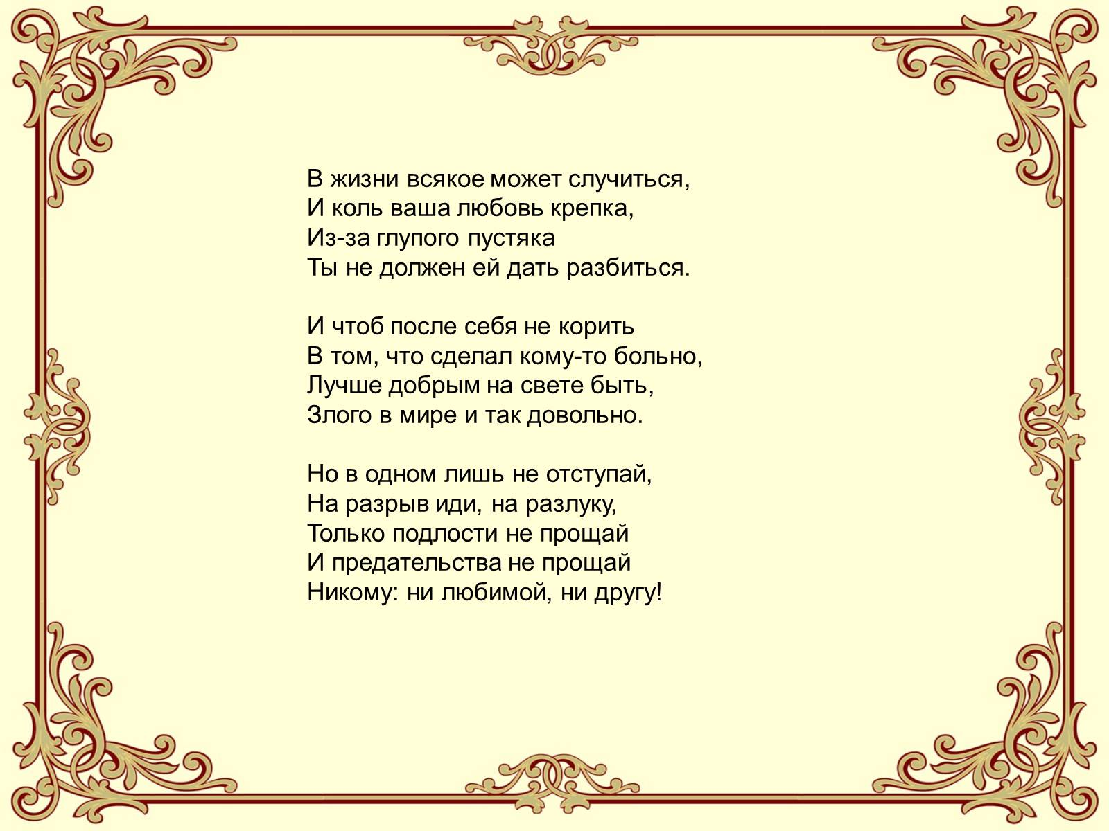 Дяде, стихи эдуарда асадова картинки