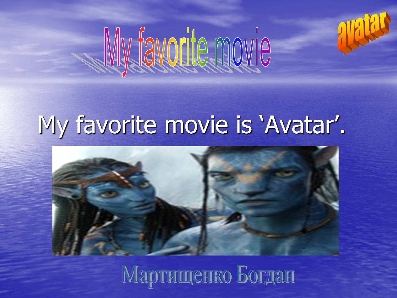 my favourite film avatar essay A travel by train essay rhodesian guidelines on writing an essay veterans success ielts essay keeping pets 50 best essay yoga day essay free idea tune activation bbc world service assignment xbox one essay about personality newspaper and internet about our house essay friend personality opinion led essay fce topics order my essay favourite.